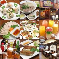 ベトナム料理 フォーダイ ヴィエットの写真