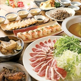 個室 鶏ざんまい 十四郎 金山店のおすすめ料理2