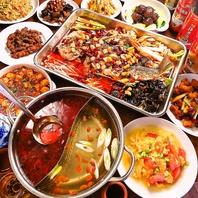 蒲田駅徒歩3分!本格的な上海中華料理が味わえるお店☆