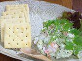 阿古のおすすめ料理2