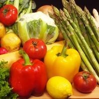 野菜も旬の食材を使って