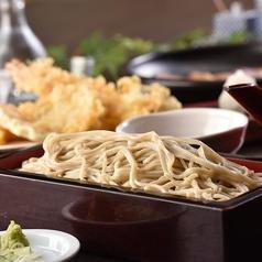 おそば 増田屋 次郎介のおすすめ料理1