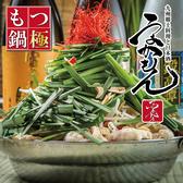 個室居酒屋 食べ飲み放題 うまかもん 心斎橋店のおすすめ料理2