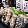 旬彩 海石のおすすめポイント1