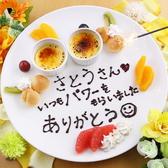 九州博多串焼き工房 MIKAN ミカンのおすすめ料理3