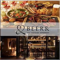 BEER&246 Aoyama breweryの写真