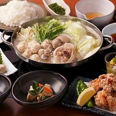 博多華味鳥 水炊き もつ鍋 鳥料理 小田急海老名駅ビナガーデンズ店の写真