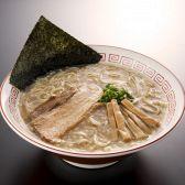 麺大将 イオン奈良橿原 奈良のグルメ