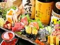 料理メニュー写真びっくり鮮魚の刺身三種盛り、魚介五種盛り合わせ