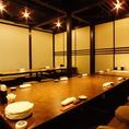 会社宴会やプライベート宴会に最適な掘りごたつ個室。