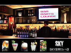 Darts&Bar SKY スカイの写真