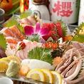 ◆神奈川・三崎漁港 直送鮮魚カルパッチョ◆を皆様で。