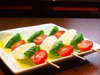 北海道のモッツァレラチーズ♪