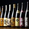 串焼き 魚 新宿宮川 昭和ビル店のおすすめポイント2