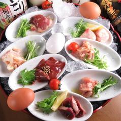 京橋駅前酒場 吉ひろのおすすめ料理1