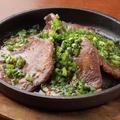 料理メニュー写真鉄板ねぎ塩牛タン