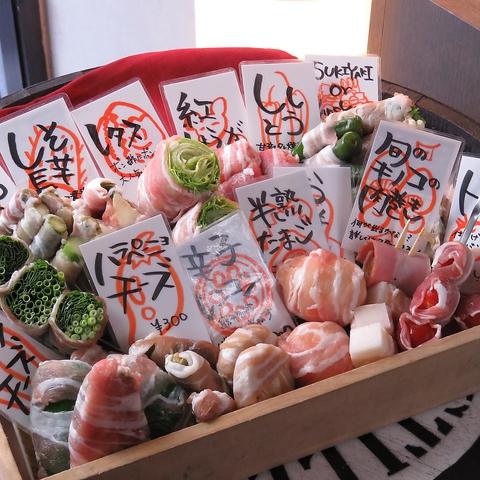 肉男(ミートマン)が仙台銀座にニューオープン!3階建てフロア毎の楽しみ方を…♪