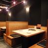薩摩の牛太 南茨木店のおすすめポイント2