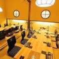 お座敷個室は会社宴会に◎最大30名までの宴会が可能!