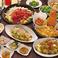 餃子の通販サイト(香川県)