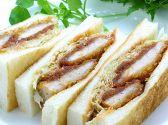 コンパル 栄東店のおすすめ料理2