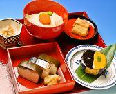 田ごと 京都駅 ザ キューブ店のおすすめ料理3