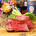 料理メニュー写真極上 A5和牛 ランプ肉のステーキ