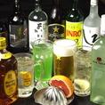 飲み物の種類も豊富にご用意!!美味しい食事とお酒をお楽しみください♪