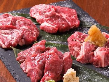 小樽ジンギスカン倶楽部 北とうがらし 旭川店のおすすめ料理1