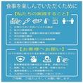 お客様の安心・安全を確保する為、様々な感染対策を行っております。お客様にも何卒、ご理解ご協力の程、宜しくお願い申し上げます。