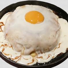 鉄板 お好み焼き 電光石火 渋谷センター街店のおすすめ料理1