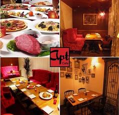 アプトカフェ Apt cafeの写真