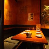 【完全個室】2名~最大32名様までご利用可能な、様々な掘り炬燵個室は、デート・接待・宴会に最適です!