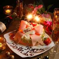 誕生日・記念日も当店で!大切な日の思い出にぜひ…。