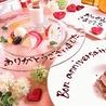 フレンチ キッチン French KIKUTCHIEN 宮崎のおすすめポイント1