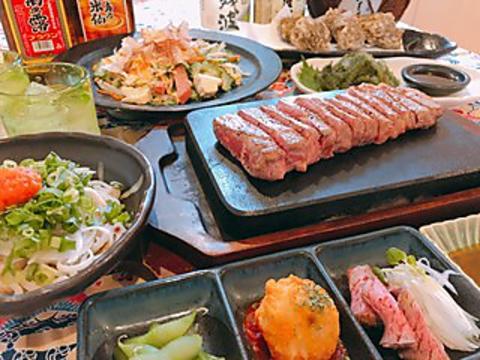三原駅から徒歩3分!個室で安心して、豊富な沖縄料理を楽しめる♪テイクアウトもOK◎
