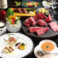 最高級のお肉を贅沢に味わえるコースをご用意