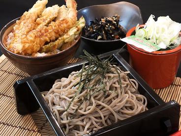 出世そば うどん 竹千代のおすすめ料理1