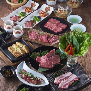 韓の台所 道玄坂 別邸のおすすめ料理1