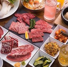 近江牛焼肉 マワリ 囘 MAWARI 草津店のおすすめ料理1