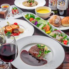 レストラン波多の特集写真