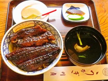 川貞 東店のおすすめ料理1