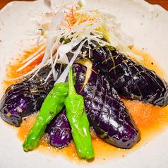 料理メニュー写真茄子の揚げびたし