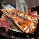創作和食 すぎ田のおすすめ料理2