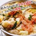 料理メニュー写真日本一のもつ鍋!