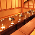 掘りごたつのほか、テーブル空間もご用意してます♪人数に応じて個室をご用意いたします。※写真は系列店です。