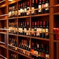 ワインは50種類以上!ワインボトル1,900円(税別)で楽しめちゃいます♪ランクの高い熟成ワインやシャンパン、スパークリングもご用意♪それ以外にもこの棚には秘密が....来店してからのお愉しみ♪[イタリアン/ワイン/肉/パスタ/ランチ/女子会/歓送迎会/飲み放題/宴会/誕生日/記念日/ピザ/新市街/熊本/ワンコイン/]
