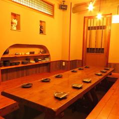 遊・膳 Genya げん家 Diningの雰囲気1