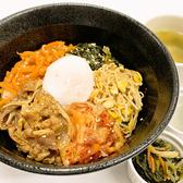 カラオケ シティベア 上尾店のおすすめ料理2