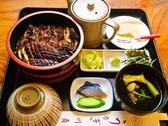 川貞 東店のおすすめ料理2